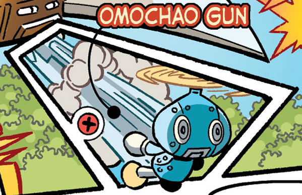 File:Omochao Gun Archie.png