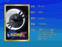 Sonicx-ep36-eye1