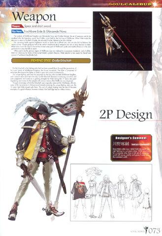 File:Soul Calibur New Legends Of Project Soul 073.JPG