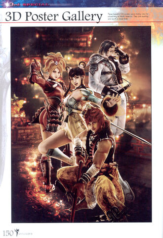 File:Soul Calibur New Legends Of Project Soul 150.JPG