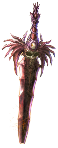 File:Soul Edge.png