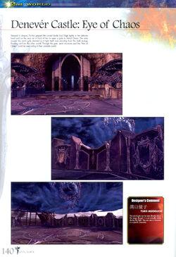 Soul Calibur New Legends Of Project Soul 140