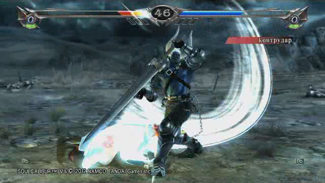 File:Demon Sanya Battle 38.JPG