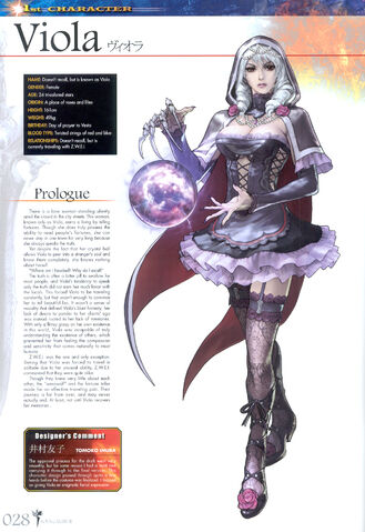 File:Soul Calibur New Legends Of Project Soul 028.JPG