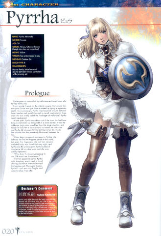 File:Soul Calibur New Legends Of Project Soul 020.JPG