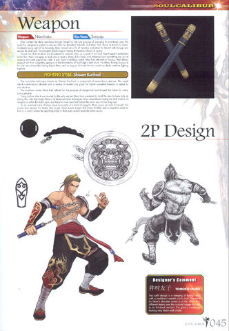 File:Soul Calibur New Legends Of Project Soul 045.JPG