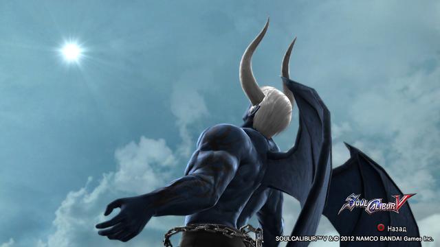 File:True Demon Sanya 15.png