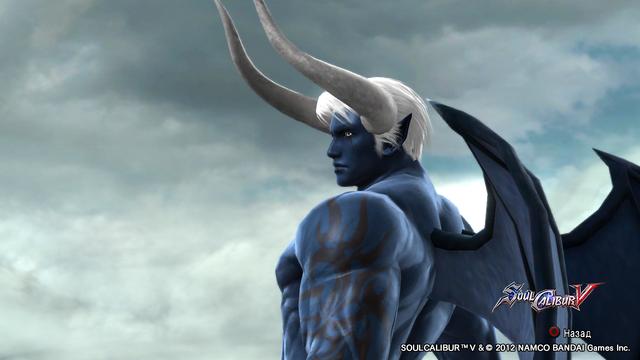 File:True Demon Sanya 16.png
