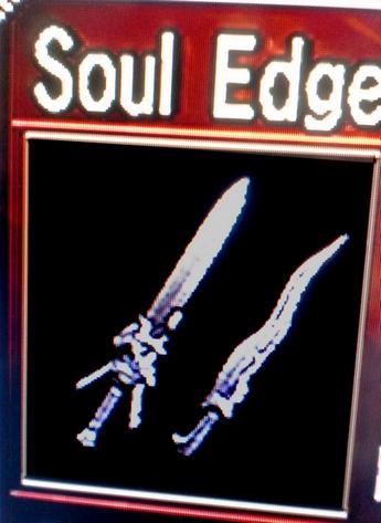 File:Soul edge.jpg