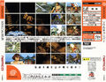 Thumbnail for version as of 21:34, February 17, 2009