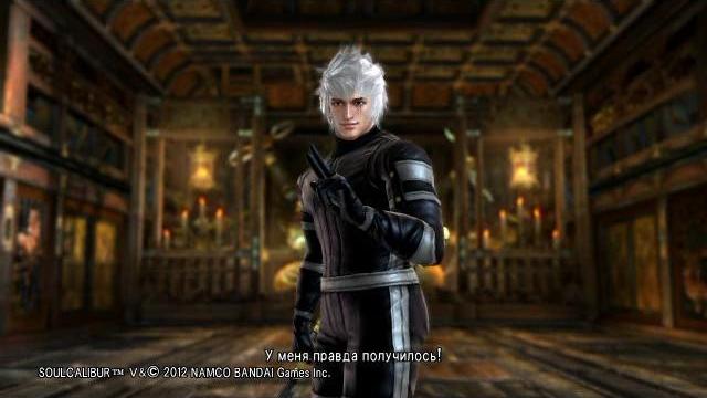 File:Black Ninja Battle 05.JPG