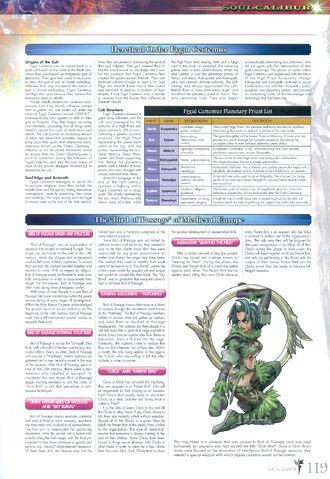 File:Soul Calibur New Legends Of Project Soul 119.JPG