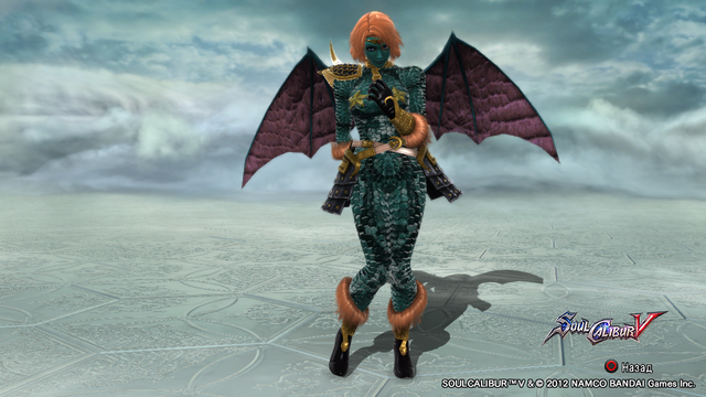 File:Dragon Jessica 21.png