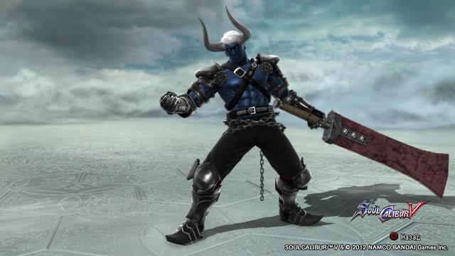 File:Demon Sanya 19.png