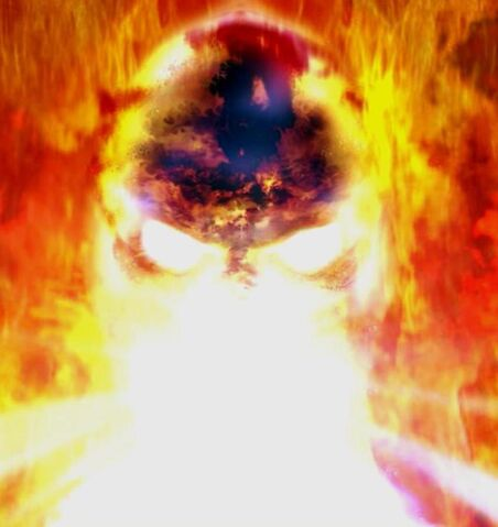 File:Inferno.JPG