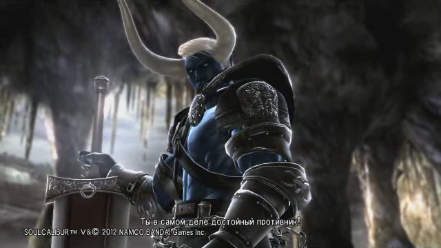 File:Demon Sanya Battle 03.jpg