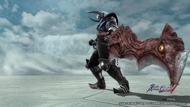 File:Demon Sanya 25.png