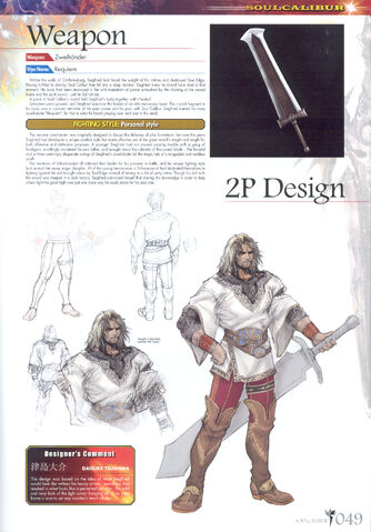File:Soul Calibur New Legends Of Project Soul 049.JPG