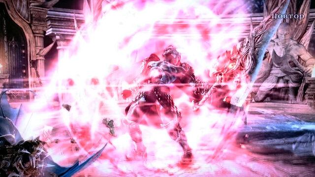 File:Abigor Battle 6.JPG