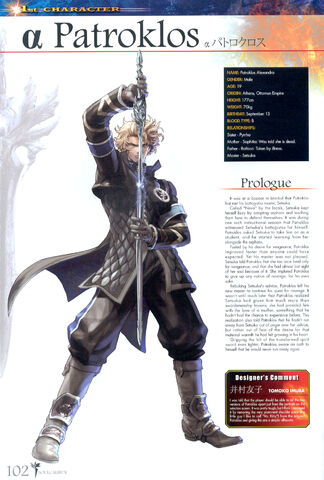 File:Soul Calibur New Legends Of Project Soul 102.JPG