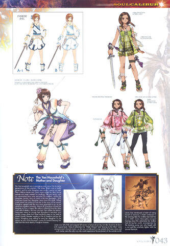 File:Soul Calibur New Legends Of Project Soul 043.JPG