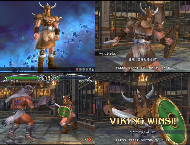 File:Viking.png
