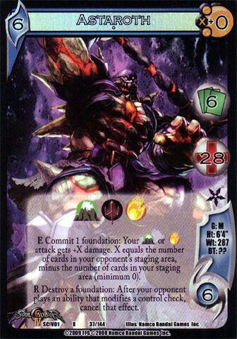 File:Astaroth card.jpg