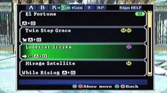 SoulCalibur III PS2 Sophitia Alexandra's Command List