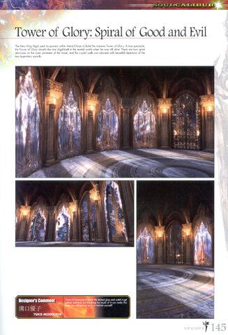 File:Soul Calibur New Legends Of Project Soul 145.JPG