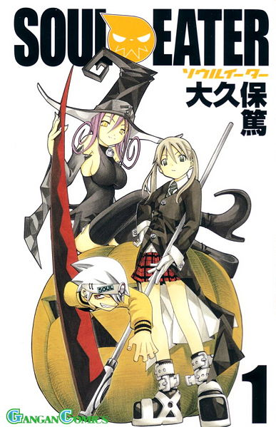 http://vignette2.wikia.nocookie.net/souleater/images/3/32/Soul-eater-manga-cover-pic-volume-1.jpg/revision/latest?cb=20131231180132