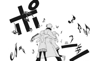 Chapter 84 - Soul Evans using Sound Wave Impacts on Stein Maka and Kim