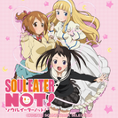"""Soul Eater Not!"" Original Soundtrack Selection"
