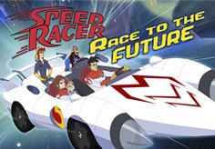 File:Race to the Future key art.jpg
