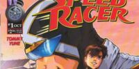 Speed Racer (Wildstorm comics)