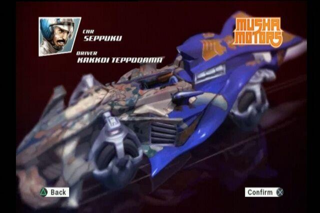 File:Seppuku-SpeedRacer-Game.jpg