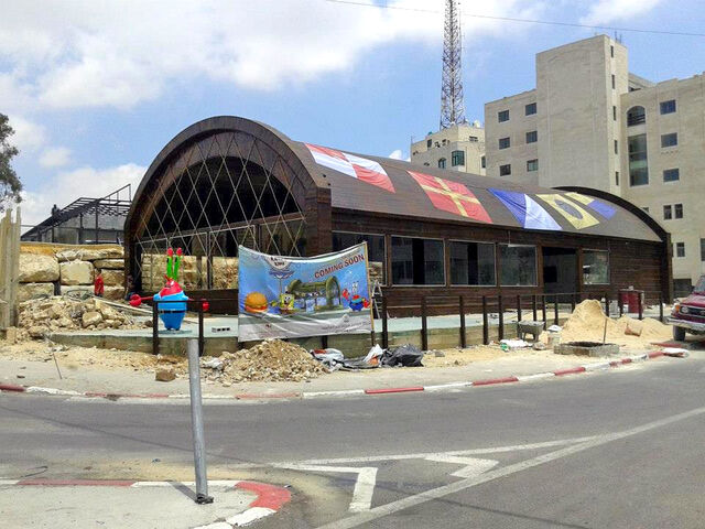 File:Real Krusty Krab1.jpg