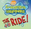 SpongeBob 4-D Logo 3