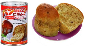 File:Real canned bread.jpg