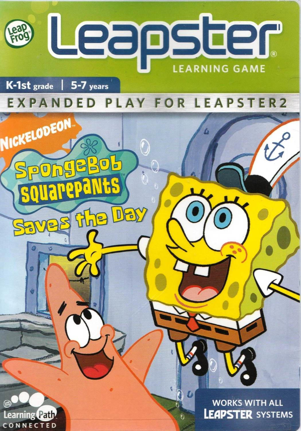 File:SpongeBob Saves the Day.png