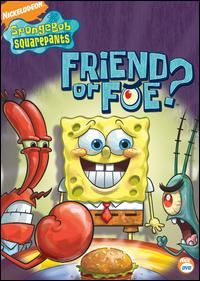 File:Friend or Foe Cover.jpg