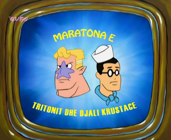 File:S8E11a - Mermaid Man & Barnacle Boy Marathon (Albanian).png