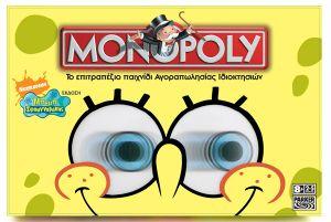 File:MonopolySB GR.jpg