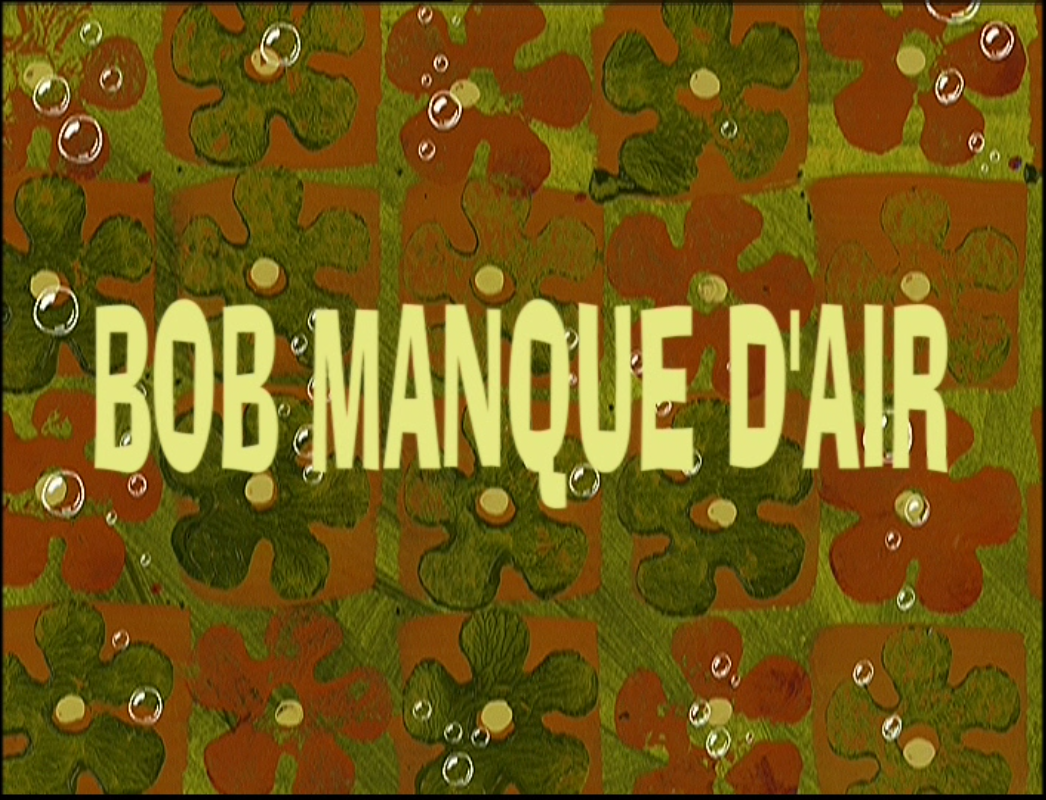 File:Manque.png