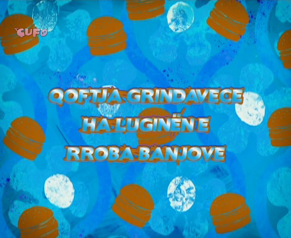 File:S8E15a title card (Albanian).png