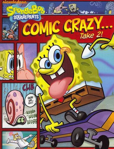 File:Comiccrazy.jpeg