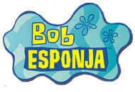 File:Bob Esponja Logo.png