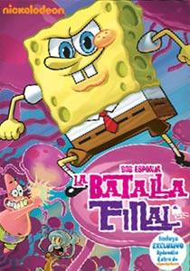 File:La batallla Final Latin.jpg
