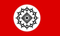 Mas'asi Flag