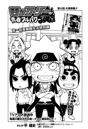 Chapter 32