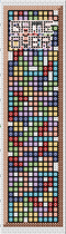 Tetris Bookmark Two
